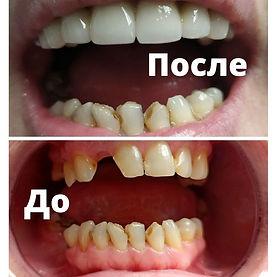 стоматолог (1).jpg