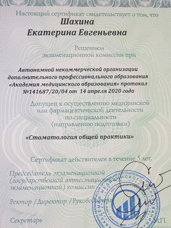 IQvpExanuSM_edited.jpg