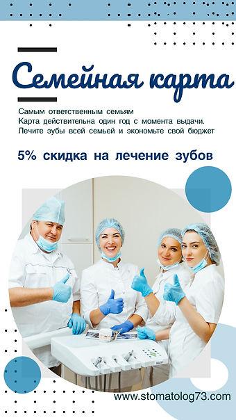 poster_1628860863724.jpg
