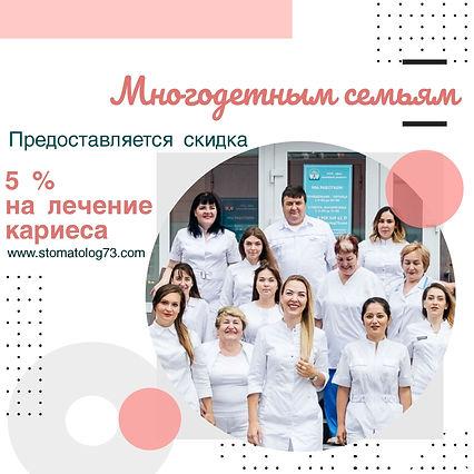 poster_1628860017900.jpg