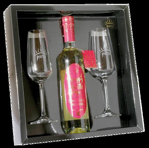 """""""Happy Birthday"""" Geschenkset Puris-Sirup 5dl mit 2 Gläsern"""