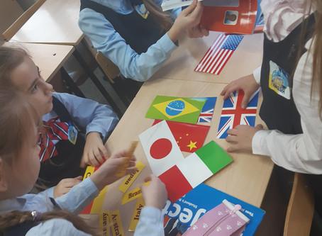 Страны и глагол to be