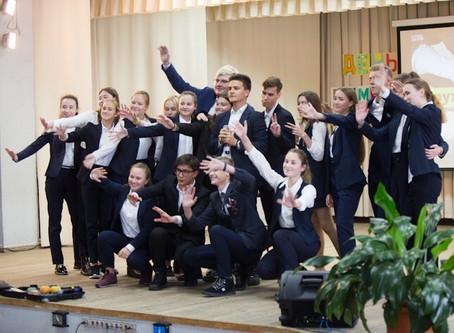 День Гимназиста 10-11 класс