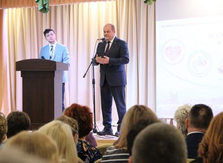 Открытие городских профессиональных конкурсов