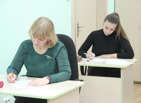 """""""Учитель-профессия дальнего действия"""""""