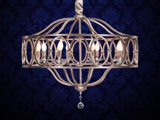 7 Chandelier Ovale.jpg