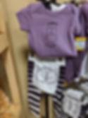 Owl infant set.jpg