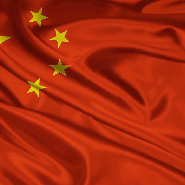 Grand Prix of China