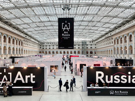 Art Russia  L'OFFICIEL Россия