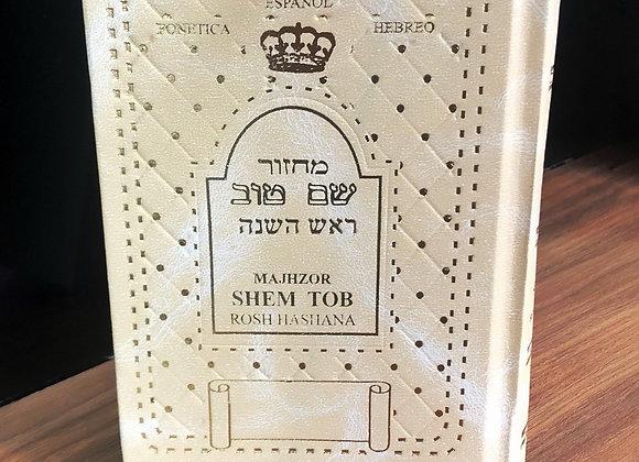 Majhzor de Rosh Hashana