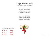 Jai Jai Bhavani Ma.png