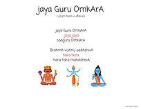 Jaya Guru Omkara.jpg