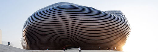 Musée d'Ordos — © MAD Architects