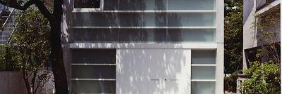 Maison en aluminium à Tokyo