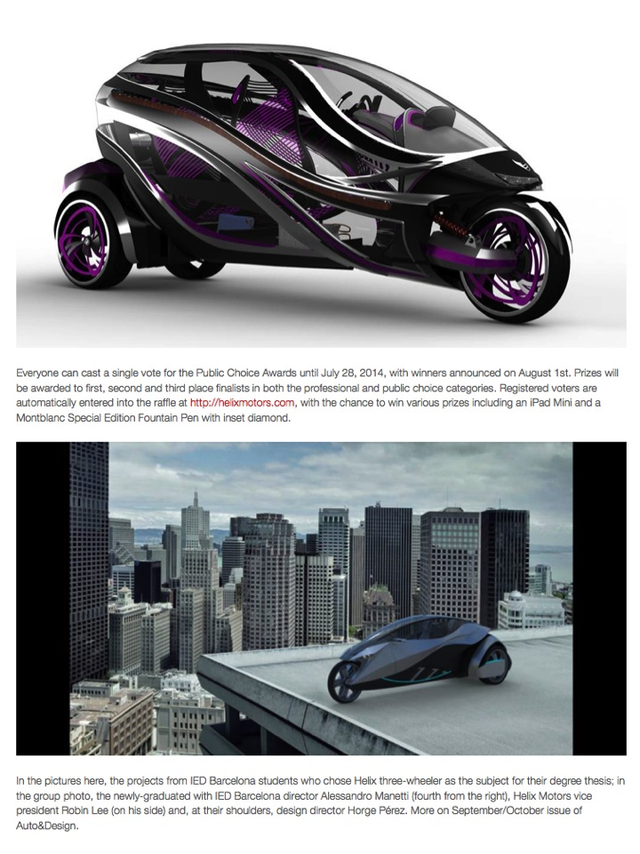Auto Design website cover story