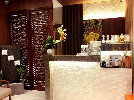 Oren Thai Massage Reception Area
