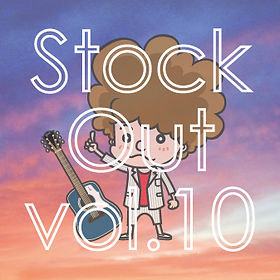 StockOut-vol.10ジャケット表.jpg