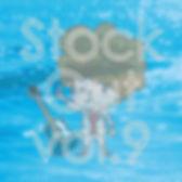 StockOut-vol.9ジャケット表アウトライン化.jpg