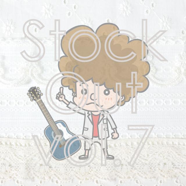 StockOut-vol.7ジャケットweb用