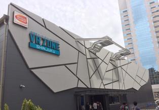 VR ZONE SHINJUKU 行ってきました!