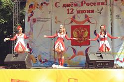 День России трио