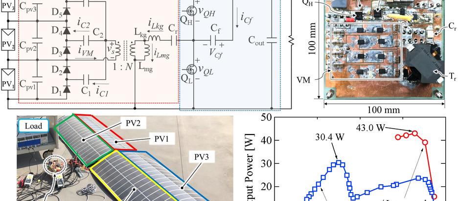 部分影補償回路を統合したPWM昇圧コンバータに関する論文が採択されました Paper on the topic of PWM boost converter integrating different