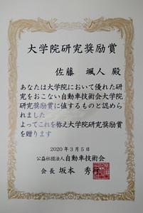 image5390.jpg