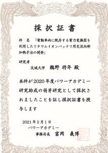 IMG_20210210_0001.jpg