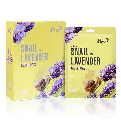 """Маска для лица """"Flower snail lavender"""" Moods,38гр"""