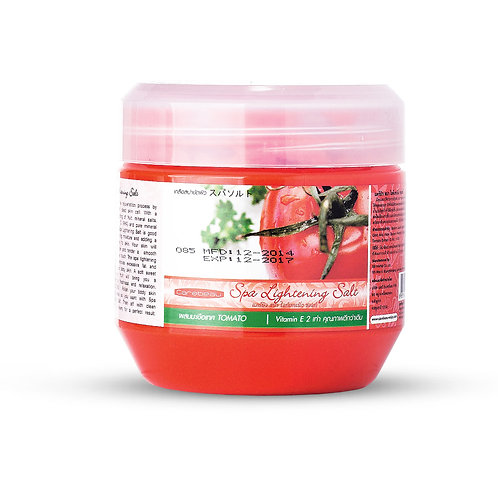 Солевой скраб/Carebeau Spa Lightening Salt Tomato 700g