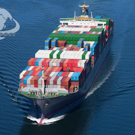 Доставка морским контейнером в феврале 2020 г.