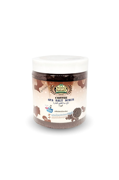 Кофейный скраб для тела/Beauty Nature By Carebeau Body Salt Scrub Coffee. 700 g