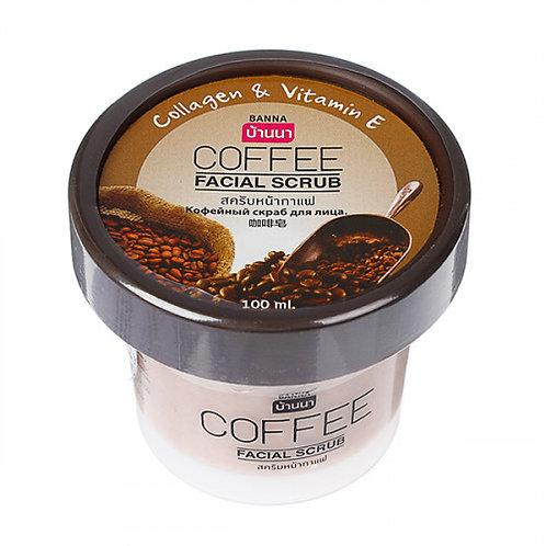 Скраб для лица кофейный/COFFEE Facial Scrub, Banna. 100ml
