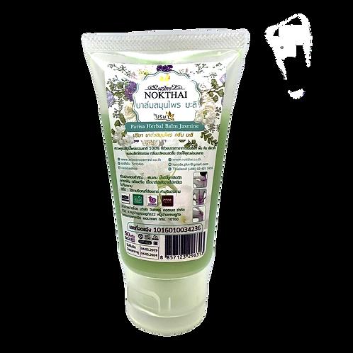 Травяной бальзам/Herbal balm Jasmine,50мл