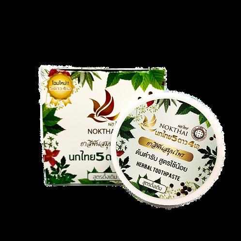 Травяная зубная паста/Concentrated herbal toothpaste Nockthai,30гр