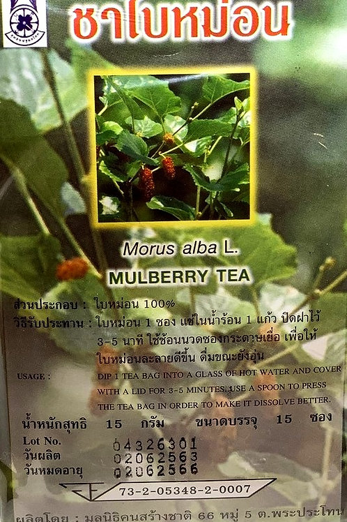 Чайный напиток Mulberry, 20 пакетиков