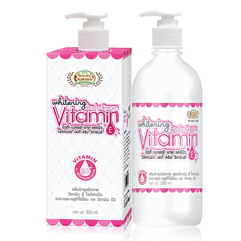 Крем для тела/Beauty Nature by Carebeau Whitening Body Cream Vitamin E. 300 ml.