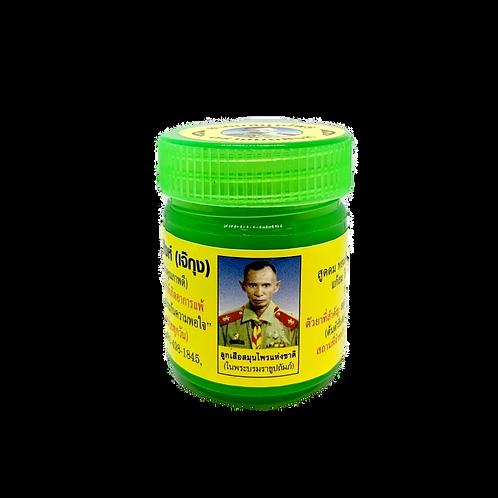Ингалятор/Inhaler, Mo Sink