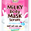 Thumbnail: Маска-сыворотка для тела/Beauty Nature By Carebeau Milky Body Mask Serum. 30 ml