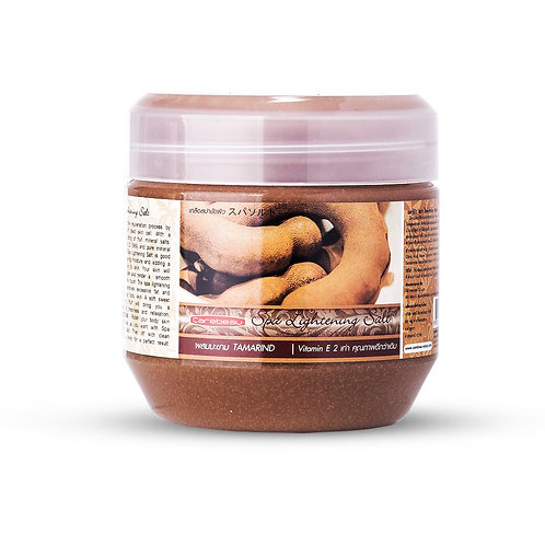 Солевой скраб/Carebeau Spa Lightening Salt Tamarind 700g