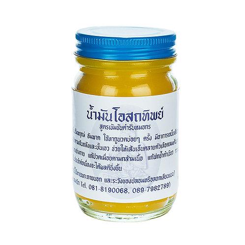 Тайский бальзам Osottip,100гр