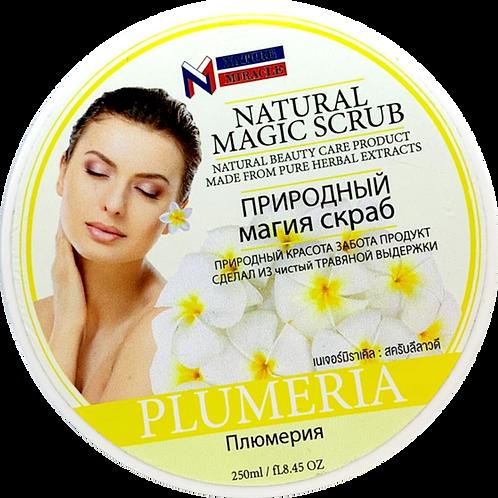 Скраб для тела/Natural Magic Scrub PLUMERIA. Nature Miracle. 250ml