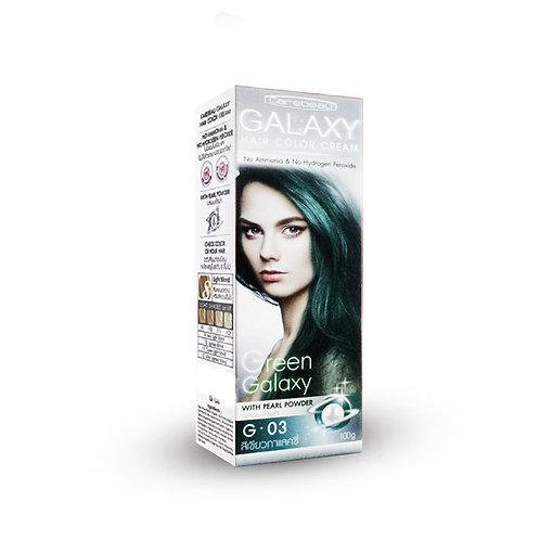 Крем краска для волос/HAIR COLOR CREAM GREEN, Carebeau. 100g