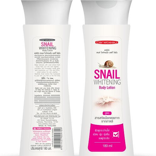 Лосьон для тела/Snail Whitening Body Lotion. Carebeau. 180ml