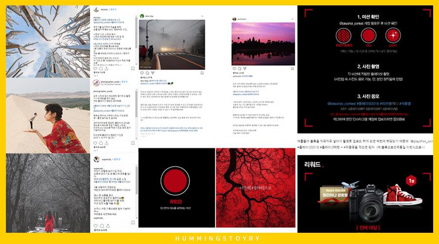 [하단]캐논 플레이샷  copy.jpg