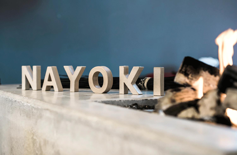 Business Lunch der Firma NAYOKI