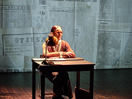A Play That Engages the Full Palette of the Human Soul