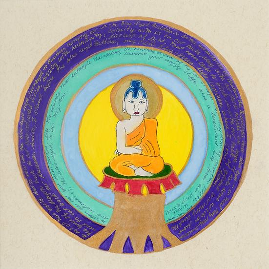 Buda II