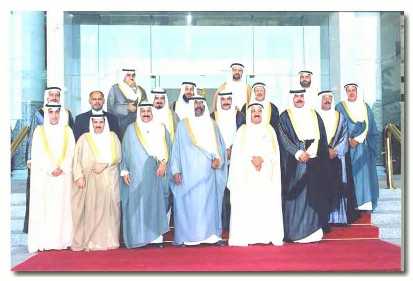 التشكيل الوزاري 1999