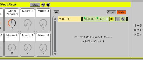 Ableton Liveのデバイスチェーン上でボリューム調整をする方法